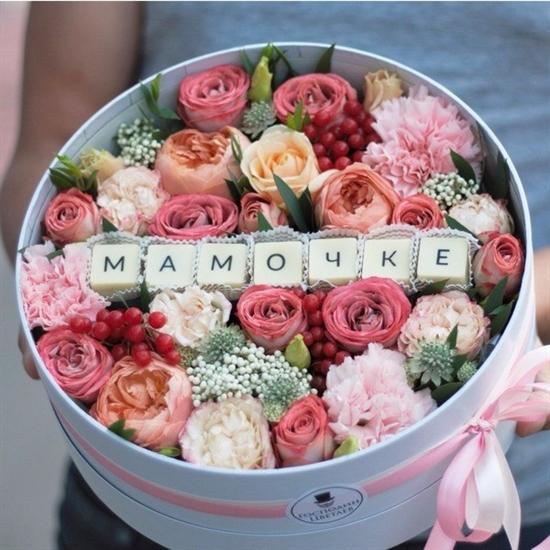"""Шоколатье """"Мамочке"""" с шоколадными буквами - фото 4977"""